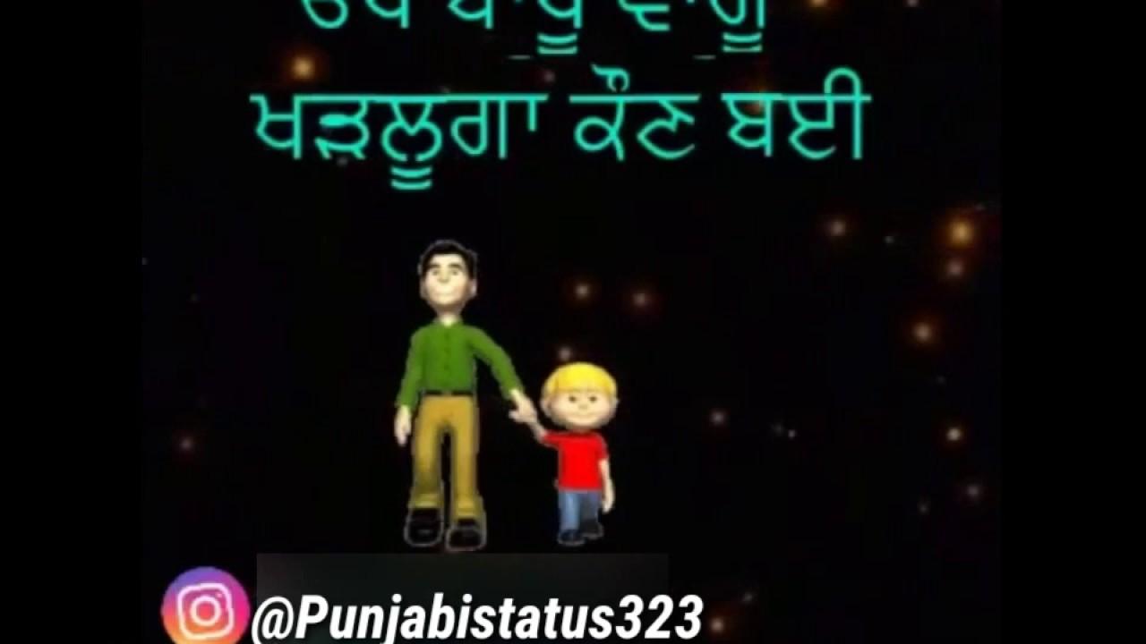 Ghaint Punjabi Song Whatsapp Insta Status Video Youtube