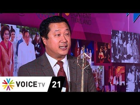 Tonight Thailand - รายการ The Daily Dose คว้ารางวัลโทรทัศน์ทองคำ thumbnail