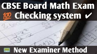 CBSE Board Class 10 Math Exam Checking system 2018