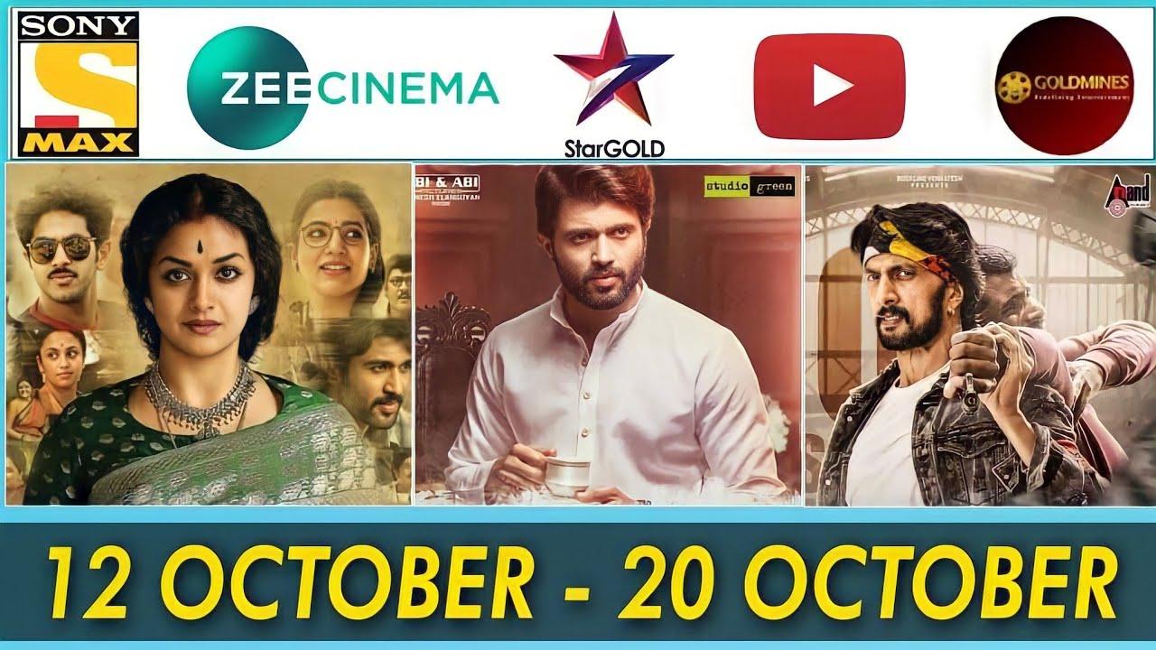 Download Upcoming New South Hindi Dubbed Movies In October 2021, Nota Hindi Dubbed, Mahanati, Kotigobba 3