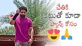 Jr NTR Thanks to his Fans | Fans Hungama at NTR House | Jr NTR Birthday Celebrations | Daily Culture