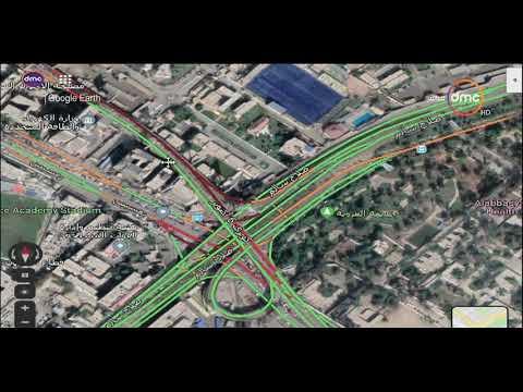 8 الصبح - تعرف علي حالة الطرق من خلال خرائط google maps