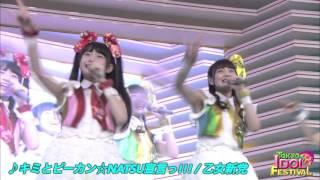 """「ポジティブな""""2軍""""やや中学生」アイドルユニット。乙女ニフェスト「..."""