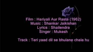 TerI Yaad Dil Se - Haryali aur raasta - Full Karaoke