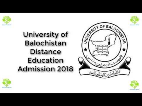 University of Balochistan Distance Education Admission