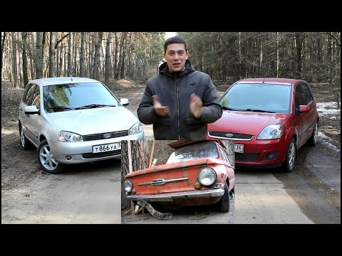 300 тысяч рублей. Лада и Форд