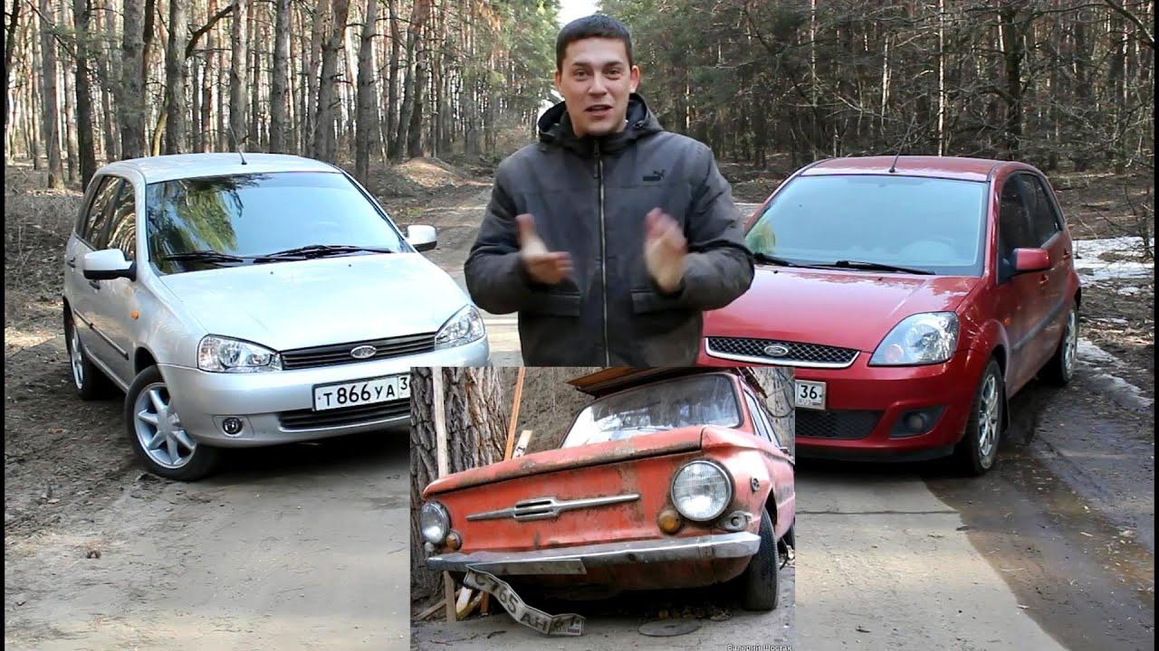 Японские автомобили до 400 тыс руб - YouTube
