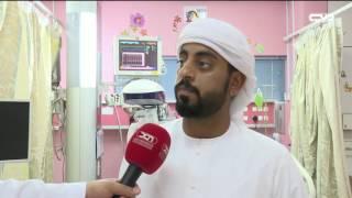 أخبار الإمارات – خادمة تعتدي بالضرب على طفلة صغيرة في شهورها الأولى