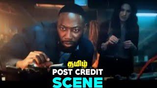 Jumanji 2 Post Credit Scene Explained in Tamil