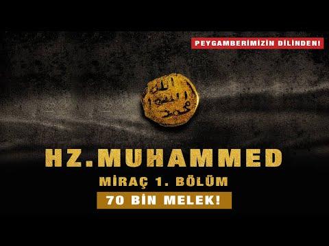 Hz. Muhammed Ve Cennet 70 Bin Meleğin Ona Eşlik Etmesi!  Miraç 1. Bölüm Peygamberimizin Dilinden!