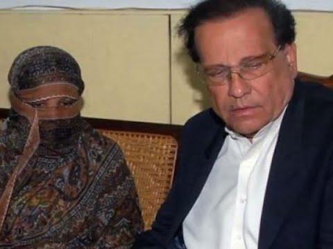 Pakistan: Asia Bibi's Death Sentence In Blasphemy Case Overturned | Master Stroke | ABP News Mp3