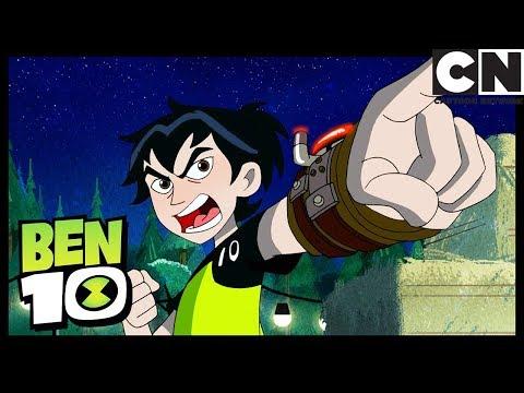 Ben 10 Français | Tu Me Rappelles Quelqu'un | Cartoon Network