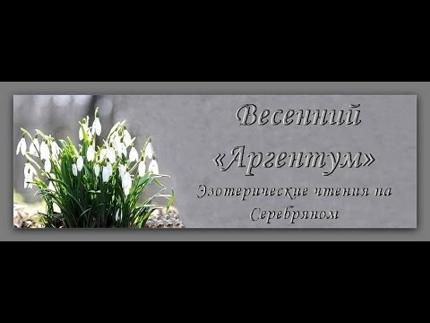 Александр Гулый. Элементарная экстрасенсорика