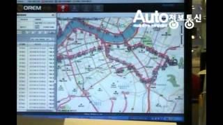 차량용위치추적기 관제 사용방법과 무선추적기 관제