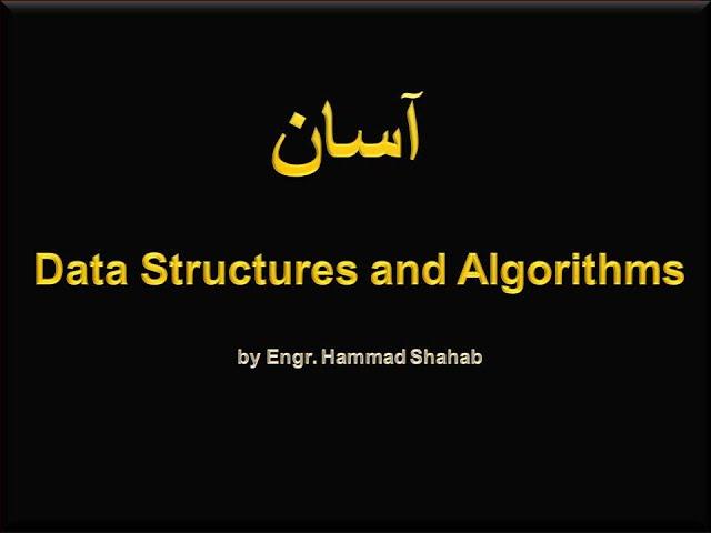 1 Introduction to Data Structures and Algorithms(DSA) hindi/urdu #HammadShahab