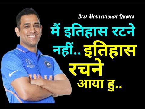Best powerful motivational video in hindi | Motivational Quotes by Willpower star |