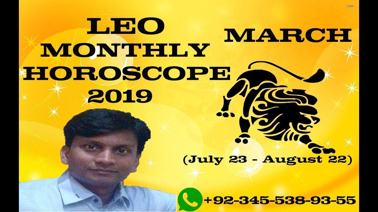 Leo March Monthly Horoscope 2019|Leo March 2019 Forecast In urdu dr mazhar  waris