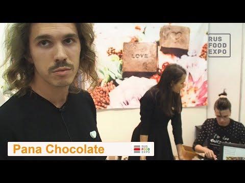 """""""Pana Chocolat"""" на выставке Veg-Life Expo 2017, г. Москва, 11-12 ноября 2017 г."""