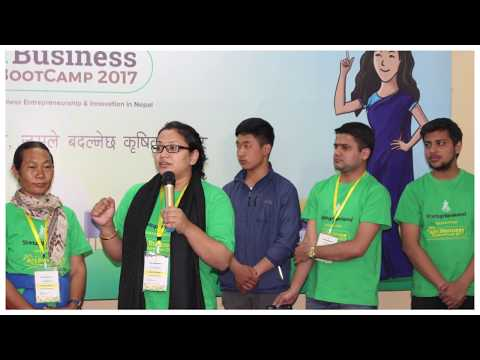AgriBusiness Boot Camp 2017