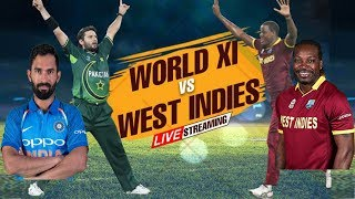 West Indies XI Vs World XI Live Streaming Where To Watch : TUS