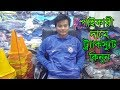 Sports Tracksuit Price In Bangladesh 👕Sports Market Dhaka 🔥Men's Tracksuits Price in Bd