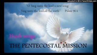 TPM Hindi song no 16