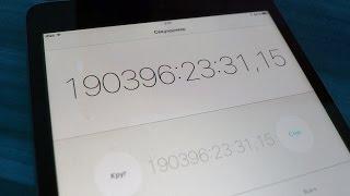 Я НАШЕЛ БАГ и ОШИБКУ Apple!! Проверь сам!