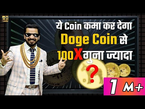 Best Cryptocurrency | Doge Coin To The Moon \u0026 This Coin To The Mars | Reality Of Bitcoin