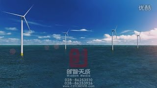 Rudong Offshore Wind Power Plant Animation如东海上风电演示动画