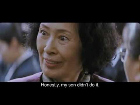 mother 2009, teaser