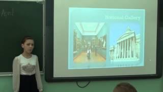 Урок английского Коваль М С  Путешествие по Лондону