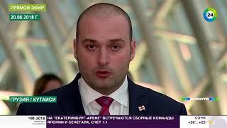 В Грузии новое правительство: без Саакашвили не обошлось
