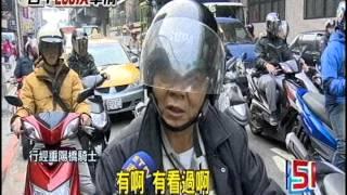 [東森新聞HD]重陽橋4年200事故   柯批政府「神經沒痛覺」