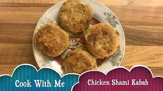 chicken shami kabab | homemade spices | very easy and tasty - cook with me