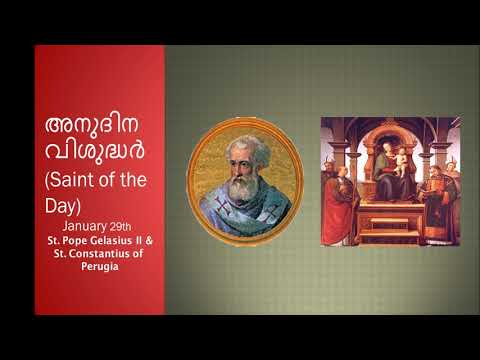 അനുദിന വിശുദ്ധർ (Saint of the Day) January 29th - St. Pope Gelasius II & St. Constantius of Perugia