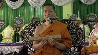 Cremation Ceremony Video No.59 : 19 November 2018 : Wat Worachanyawas, BKK. Thailand