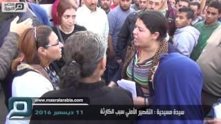 مصر العربية | مسيحية : القصور الأمني سبب الكارثة