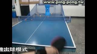 STW 101 Ping Pong Robot