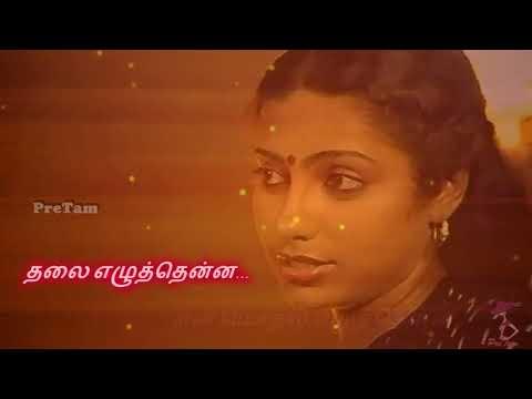 Naan Oru Sindhu Whatsapp Status Song || Sindhu Bhairavi Movie || Ilayaraja