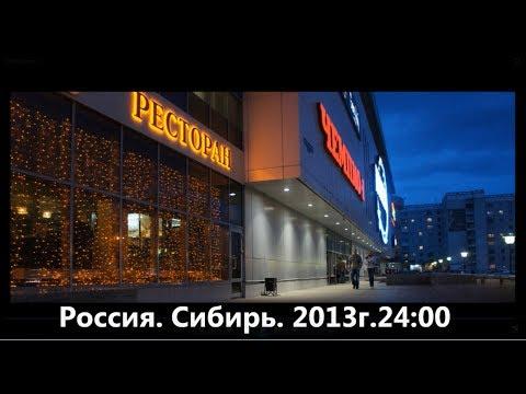 Работа в Архангельске -  - Работа в