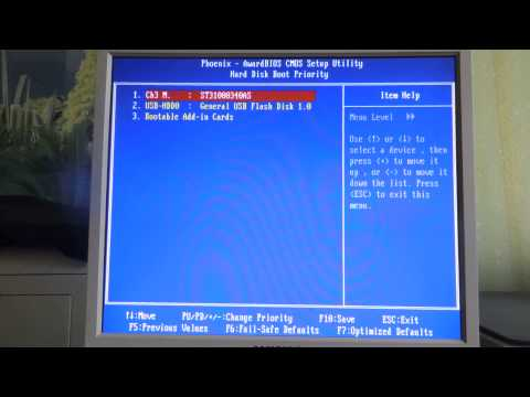 Настройка Award BIOS для загрузки с внешних носителей