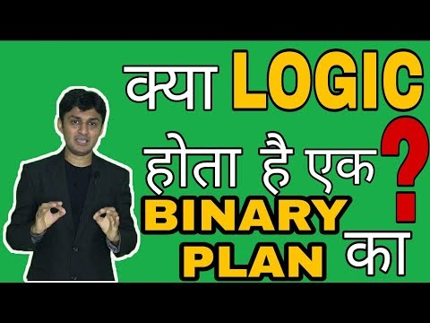 I.T.वाले: Everything you wanted to know about Binary Plan in MLM Industry..