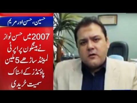 Dunya Kamran Khan Ke Sath 4 April 2016 - Panama Leaks, Why Nawaz Sharif Creates Offshore Companies?