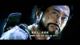 Download Video A Chinese Ghost Story 《倩女幽魂》Trailer MP3 3GP MP4