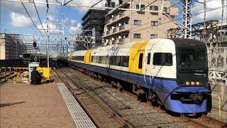 【超高速通過‼︎】255系Be05編成が市川駅を推定速度100kmオーバーで通過するシーン!!