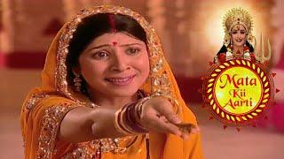 Navratri Special l Mata Ki Aarti l Ambe Tu Hai Jagdambe Kali l Female Version HD