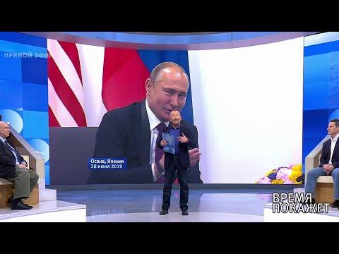 Саммит G20 в