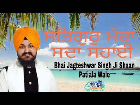 Bhai-Jagteshwar-Singh-Ji-Shan-Patialawale-Chatisgarh-22-Jan-2020