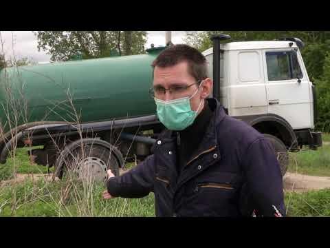 На Київщині село опинилося на межі екологічної катастрофи