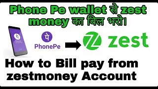 How to Bill pay zestmoney Account instant Credit your zest money account #Zestmoney #TrickyDharmendr